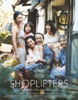 "De Filmfabriek – ""Shoplifters""- 23 Februari – 15.00 uur."