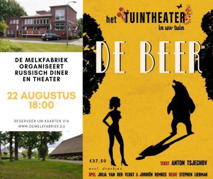 """Tuintheater """"De Beer"""""""